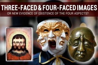 Трехликие и четырехликие... Очередные доказательства существования Четерых Сущностей человека?
