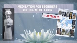 Медитация «Кувшин».