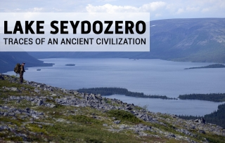 Сейдозеро. Следы древней цивилизации.