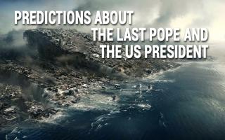 Предсказания о последнем Папе Римском и последнем президенте США.