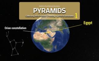 Пирамиды мира. Египет. Созвездие Ориона. Часть 1.