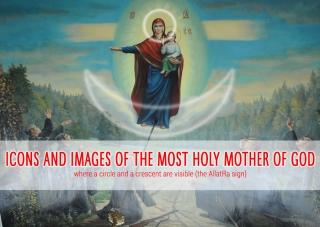 В иконах Богородицы - знак