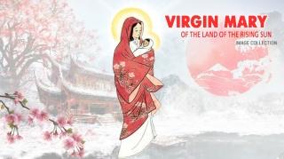 Японская Мадонна. Дева Мария страны восходящего солнца.