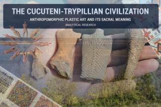 Трипольская антропоморфная пластика и её сакральный смысл.