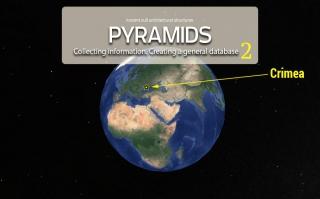 Пирамиды мира. Часть 2. Крым.