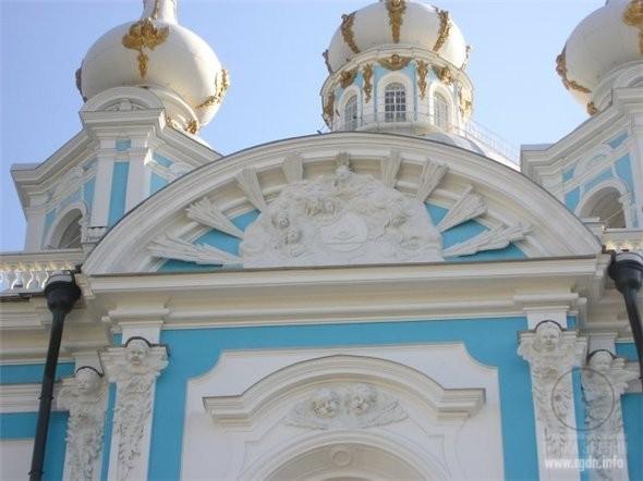 Петербург. Смольный Собор Воскресения Христа