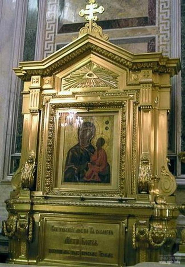 Ахенский собор.