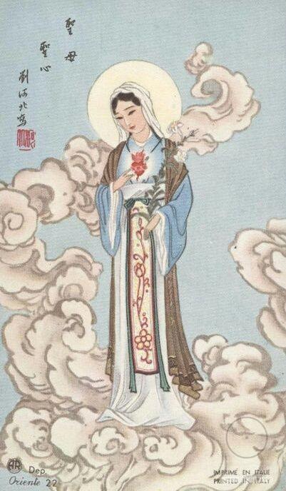 Дева Мария в Японии