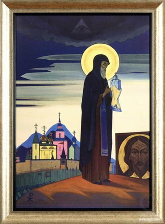 Рерих Н.К. Святой Сергий Радонежский. 1932