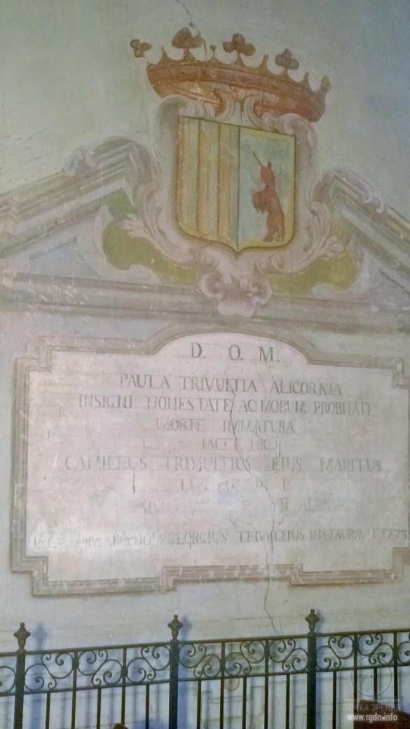 церквь  «Санта Мария алла Фонтана» (Santa Maria аlla Fontana) в городке Локатэ Триулци (Locate Triulzi),  к югу от Милана