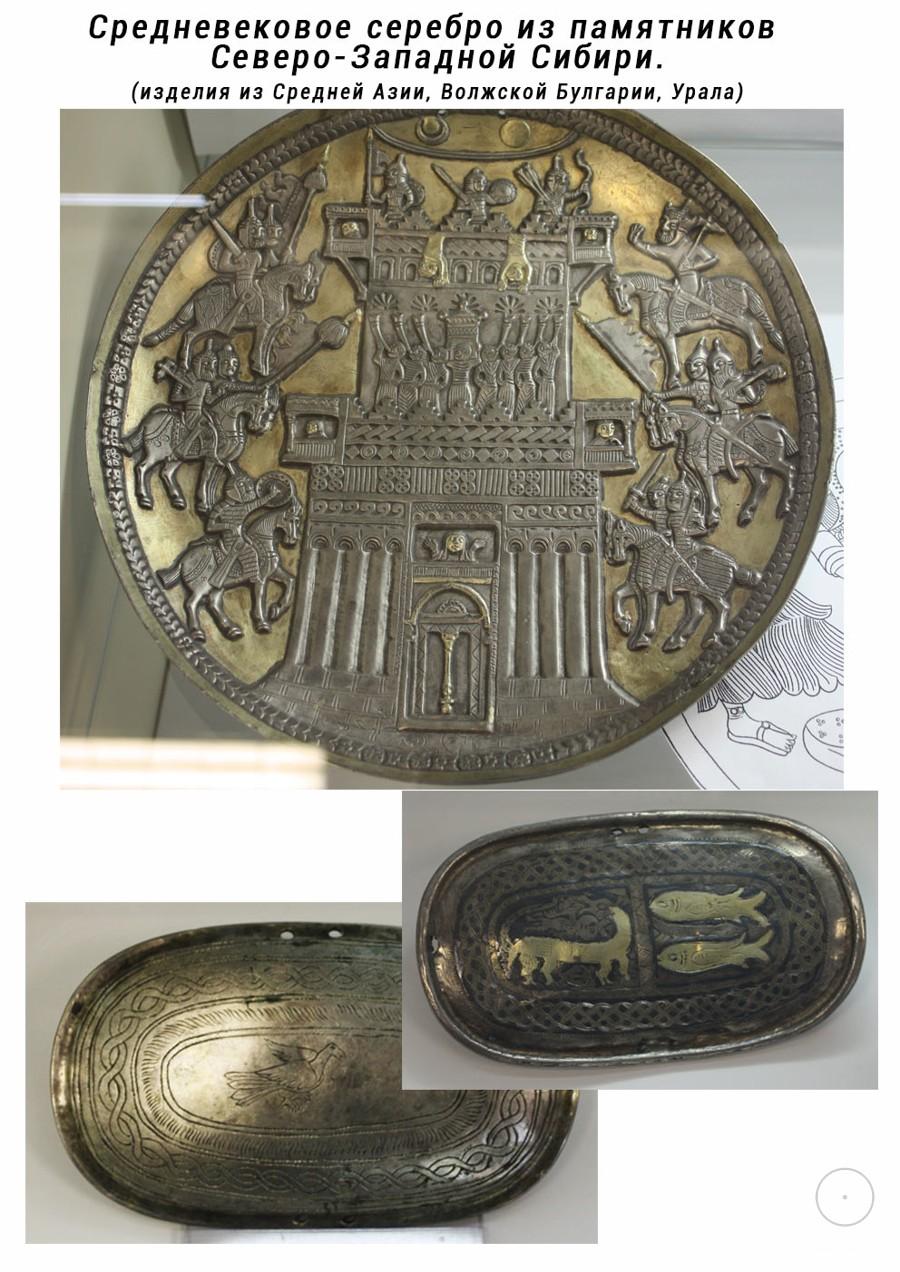 Знаки и символы в артефактах музеев Сибири и Дальнего Востока.