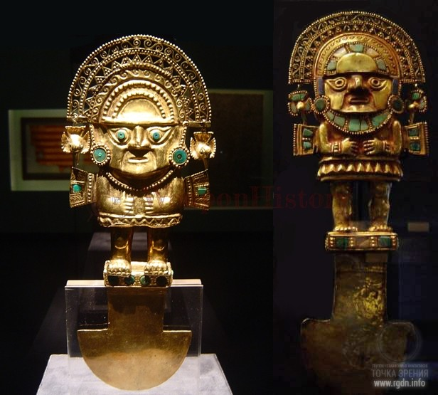 Сиканская цивилизация, Южная Америка