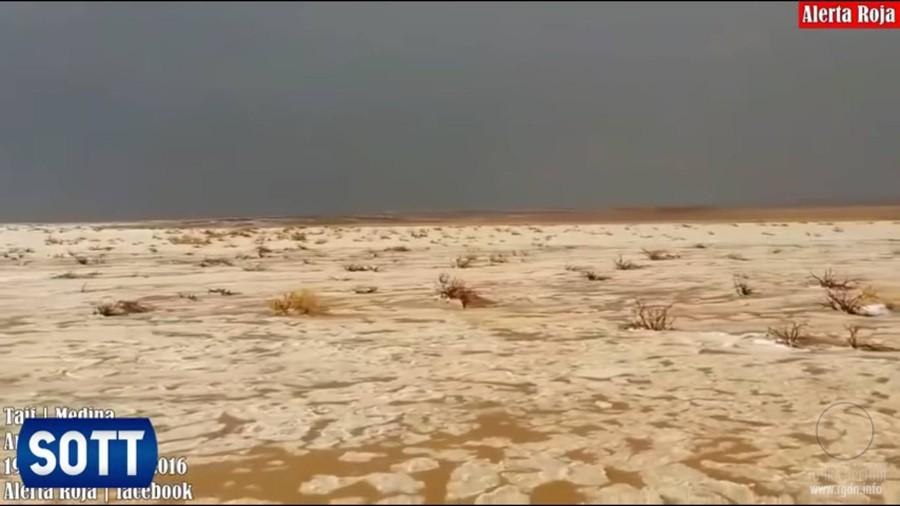 Аномальный град в Саудовской Аравии