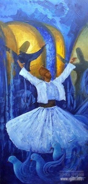 танец суфия