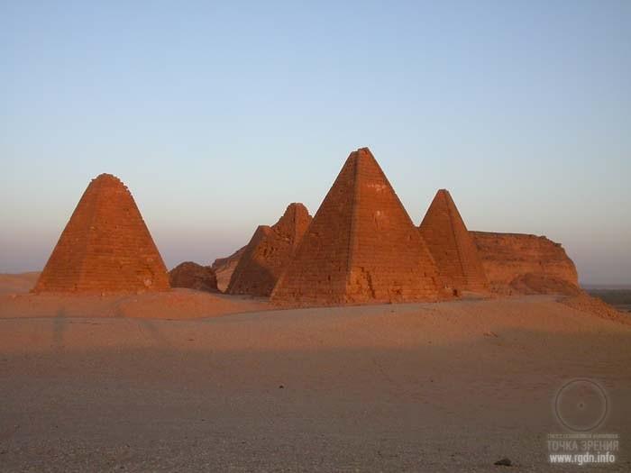 пирамиды Судана, Нубии