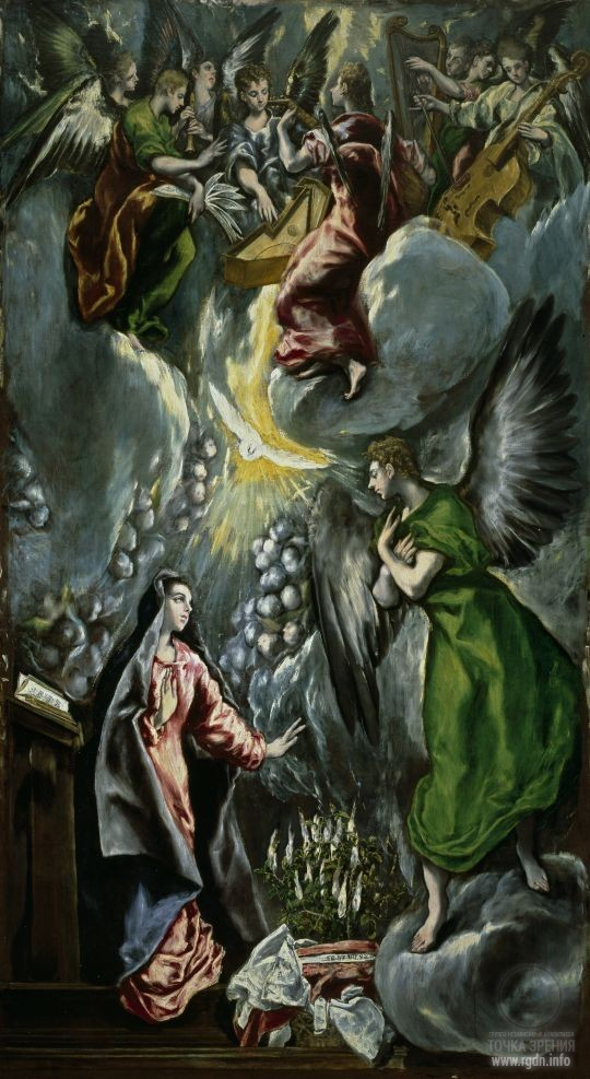 El Greco. The Annunciation (1596-1600) (Prado Museum, Madrid)
