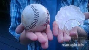 США, градина с размером в бейсбольный мяч