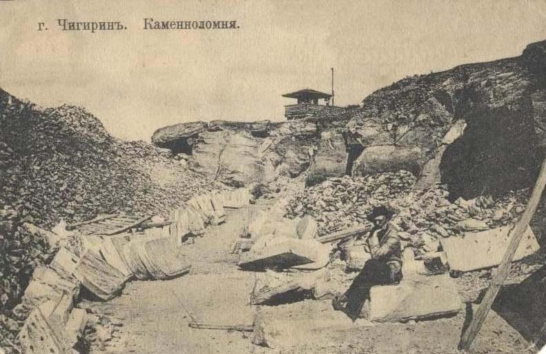 каменоломня, Замковая гора, Чигирин
