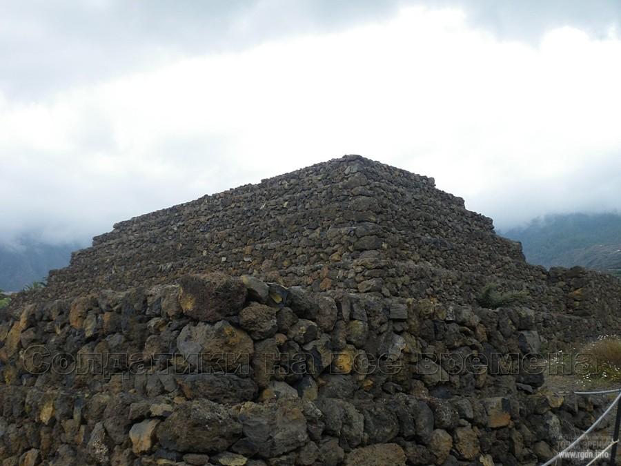Гуимар, Тенерифе, пирамиды