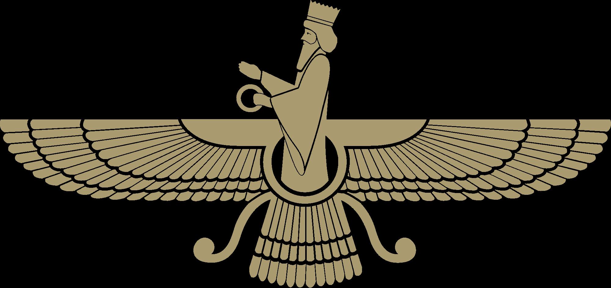 Фравахар