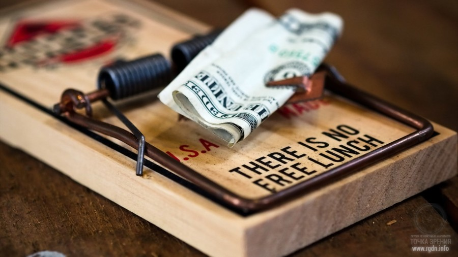 доллар и мышеловка