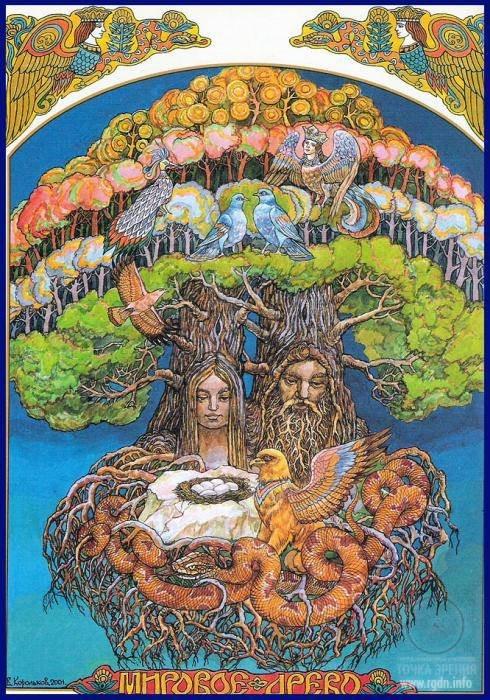 мировое дерево славян