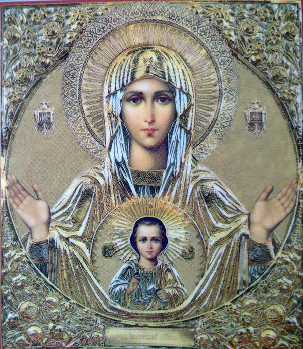 Icon of the Blessed Virgin Mary