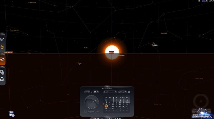 солнечная система программа