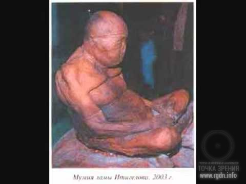 Нетленный Хамбо Лама Итигэлов