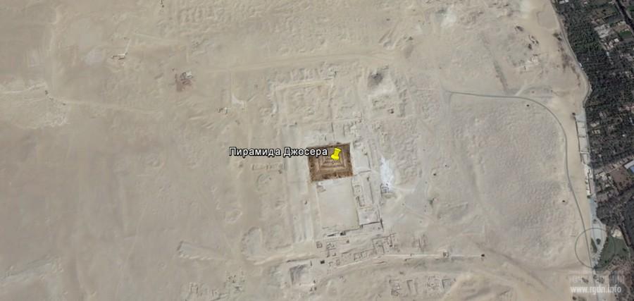 ступенчатая пирамид Джосера, Египет