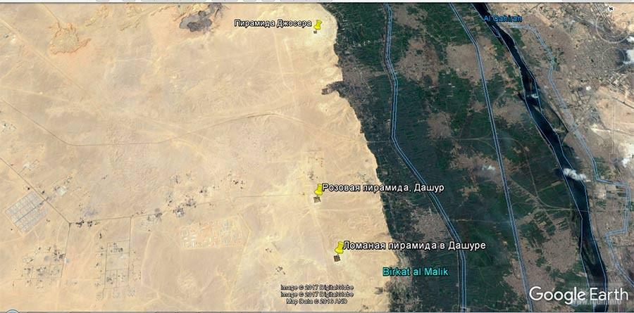 Ломаная пирамида, Розовая в Египте, Дашур