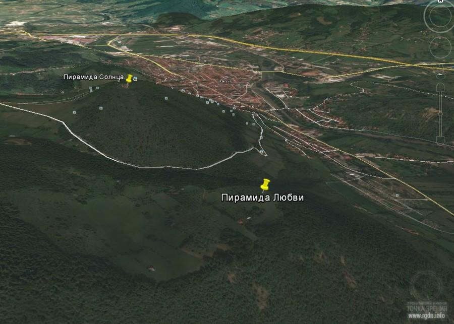 Пирамида Любви (Bosanska Piramida Ljubavi)