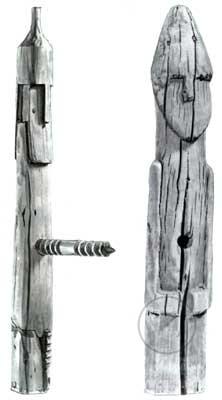 Ахайюта, близнецы — боги-воины у индейцев зуни.