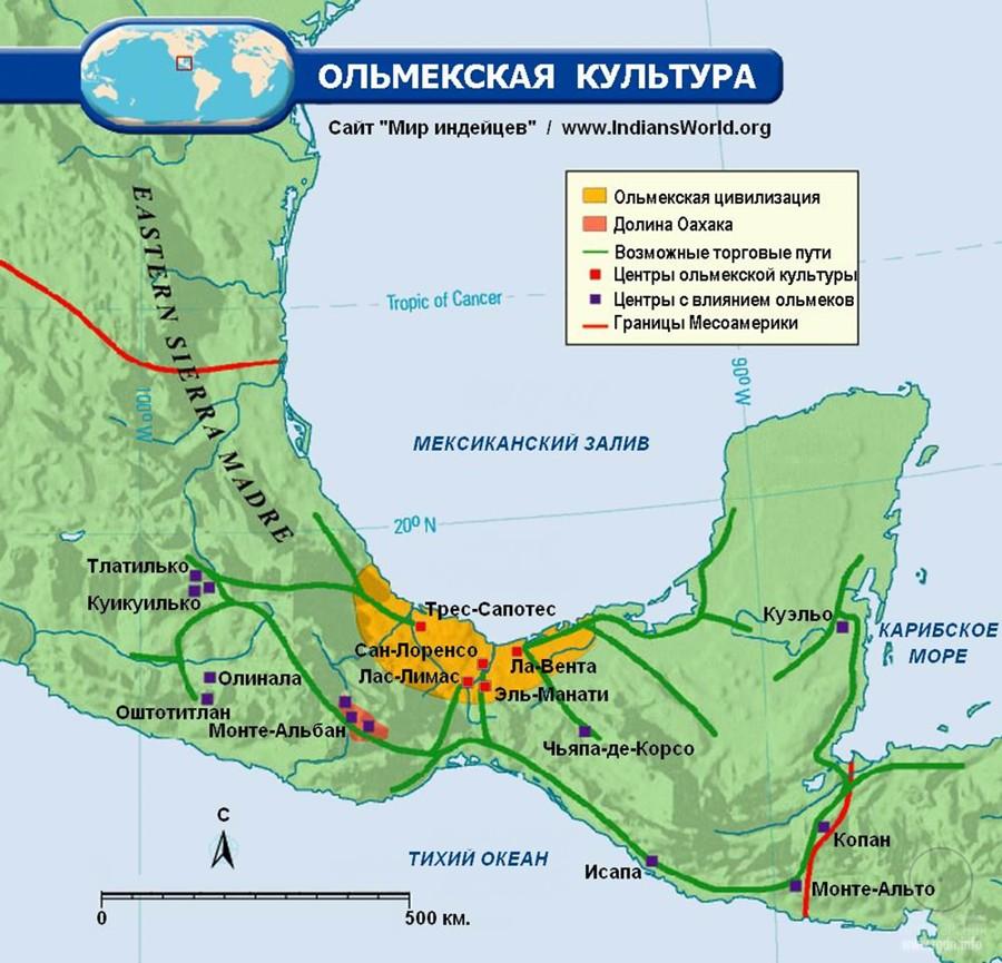 Ольмеки, мексиканские пирамиды карты