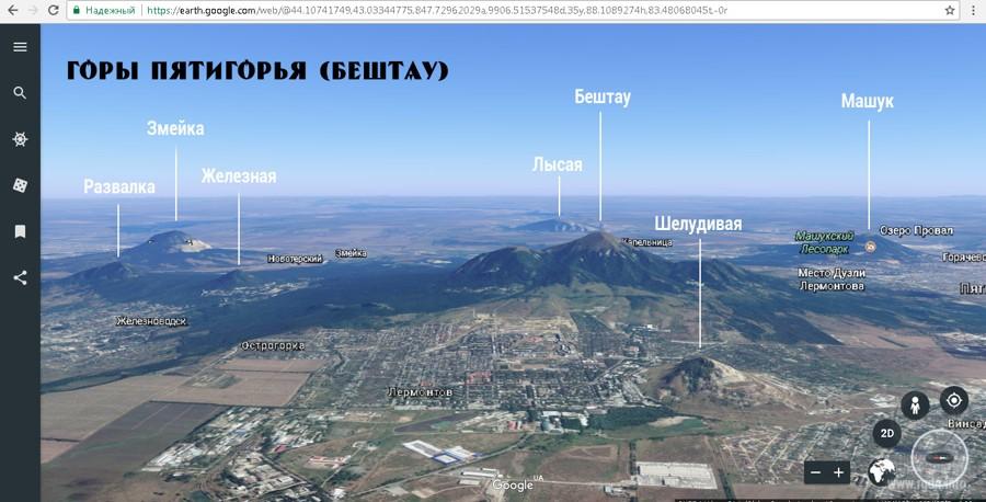 Пятигорье, карта, Бештау