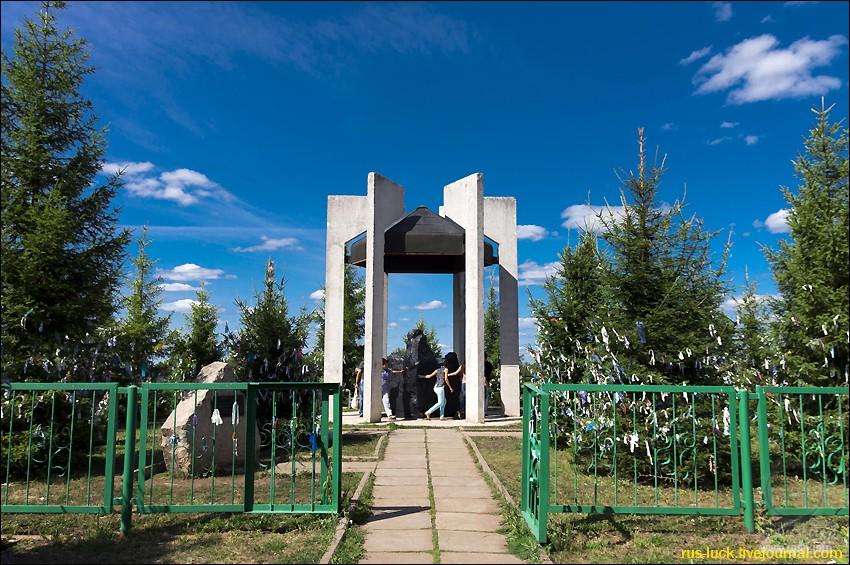 Вершина горы, Хужалар-Тавы
