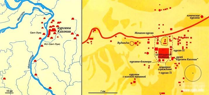 водоемы Кахокии