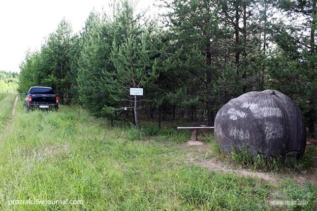 Жуковлянские Валуны, Кировская область, Россия