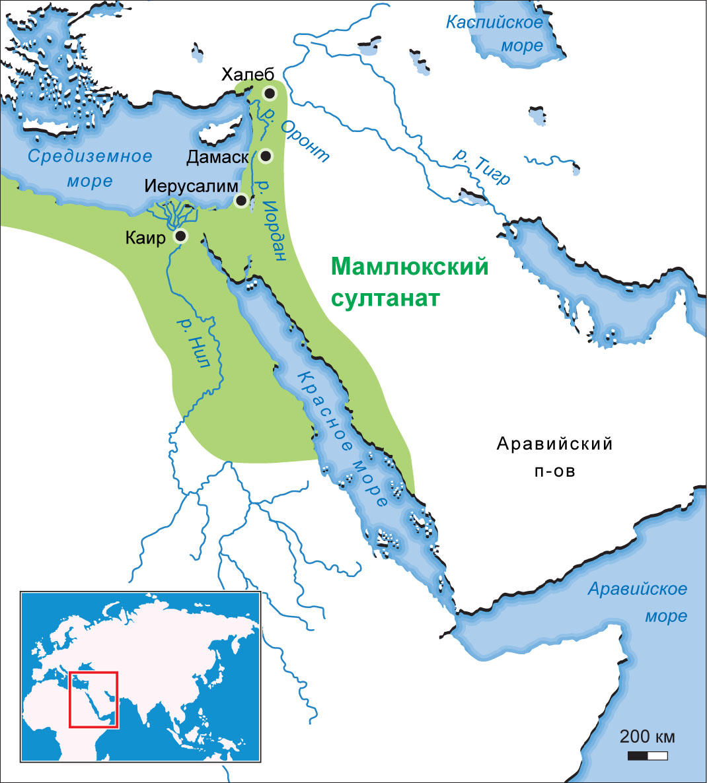 мамлюкский султанат