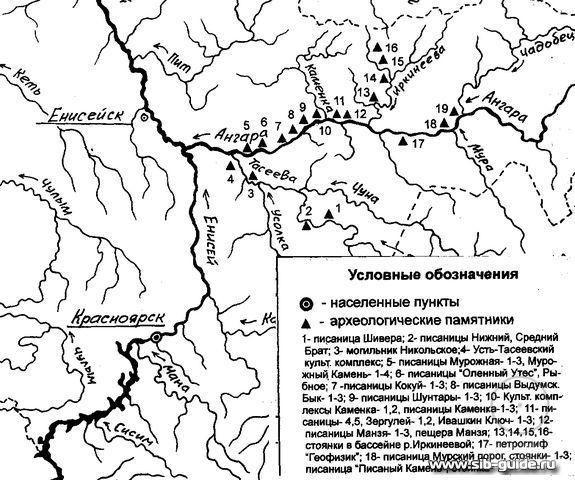 Памятники Нижнего Приангарья, Красноярский край