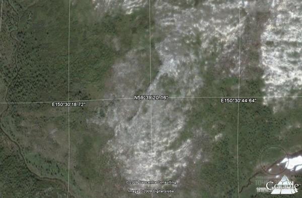 Колымские Мегалиты, Магадан, Россия