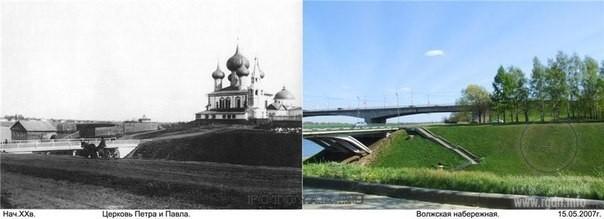 Храм Николая Чудотворца. Меленки (Ярославль). Россия.
