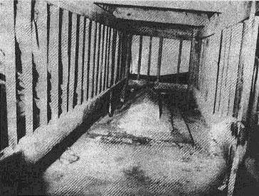 Могильный камень. Могила Юза Асафа