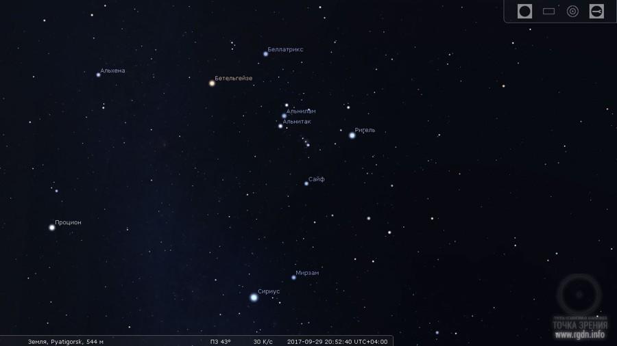 звезда Сириус и созвездие Ориона
