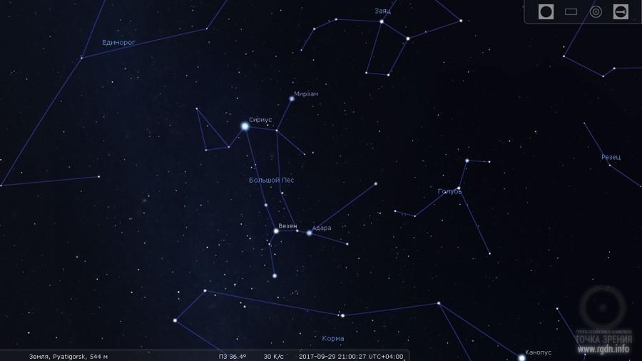 звезда Сириус и созвездие Большого Пса