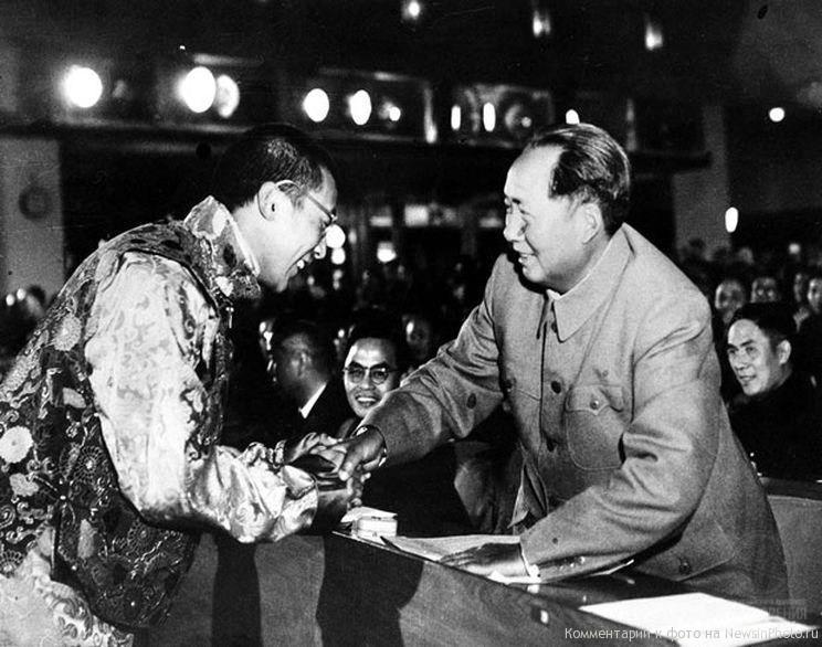 Далай лама в юности и Мао