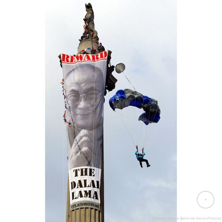 его Святейшество Далай лама плакат
