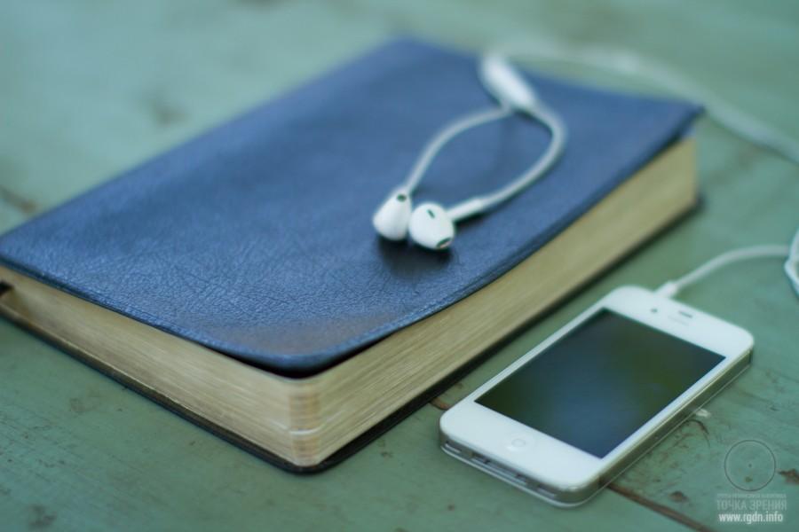 духовный дневник, работа над собой