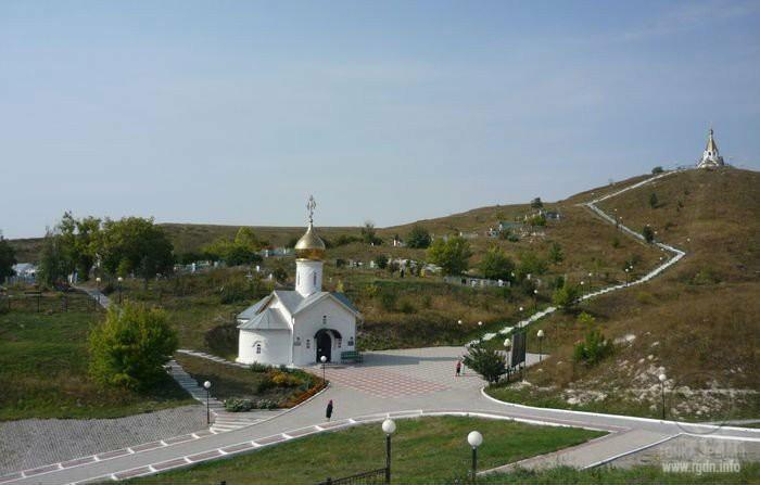 Свято-Троицкий Холковский монастырь. Белгородская обл. Россия.