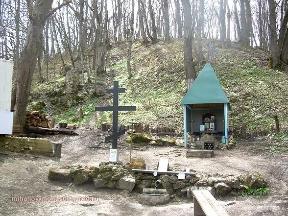 Гора Физиабго, святой источник, республика Адыгея. Россия